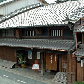 'Udatsu' cityscape in Mino City, Gifu Prefecture