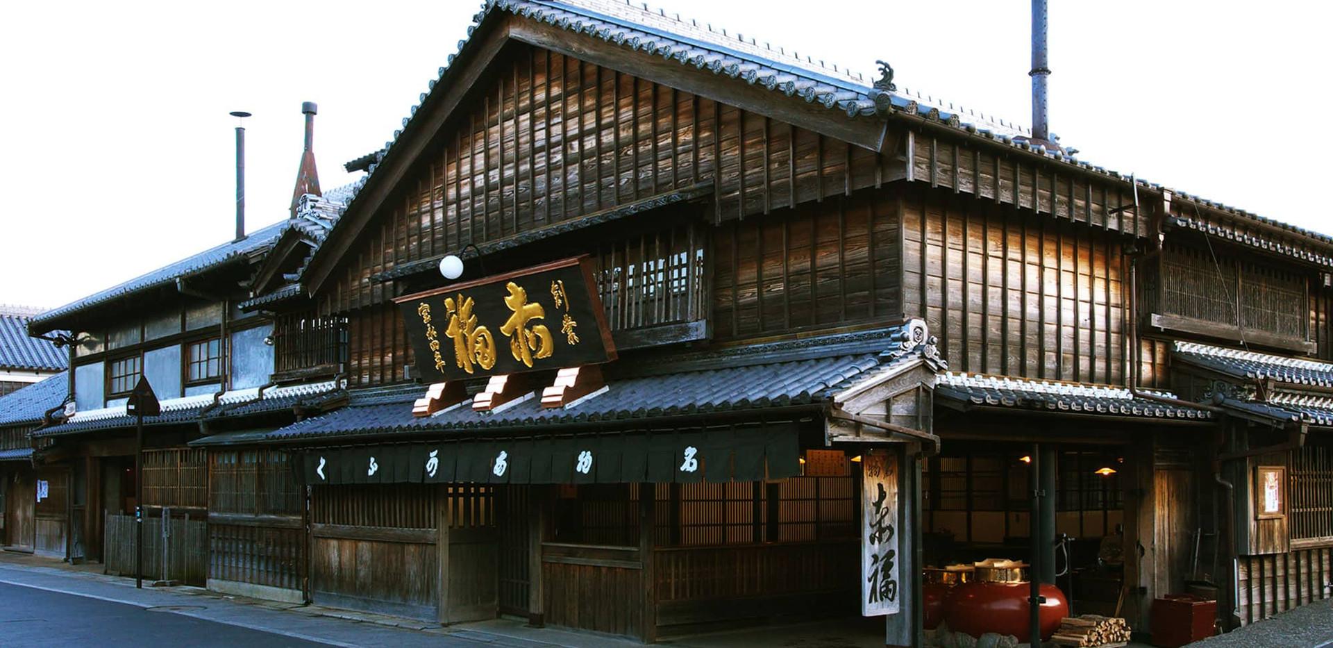 赤福本店 (2).jpg