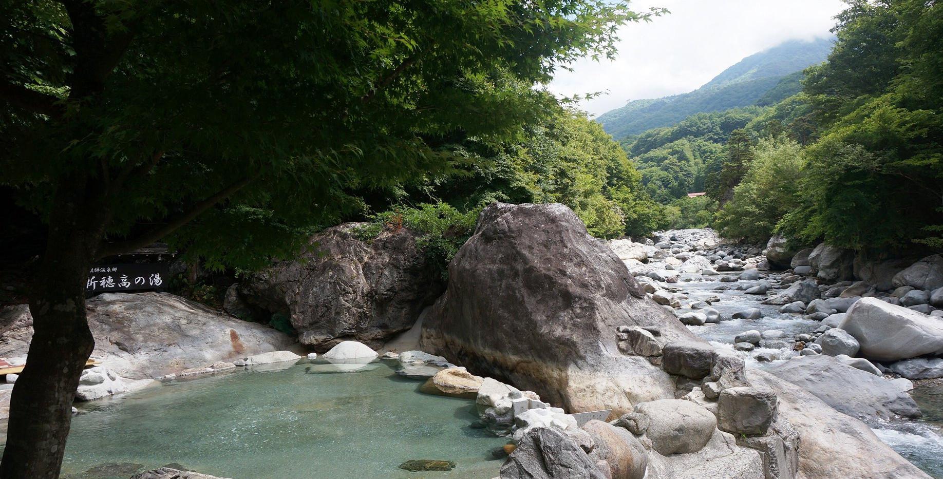 奥飛騨温泉郷 (2).jpg