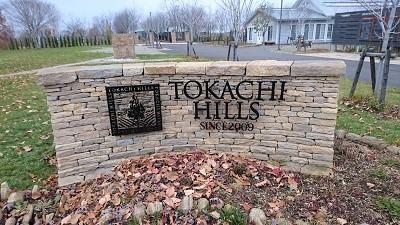 Tokachi Hills 9.jpg