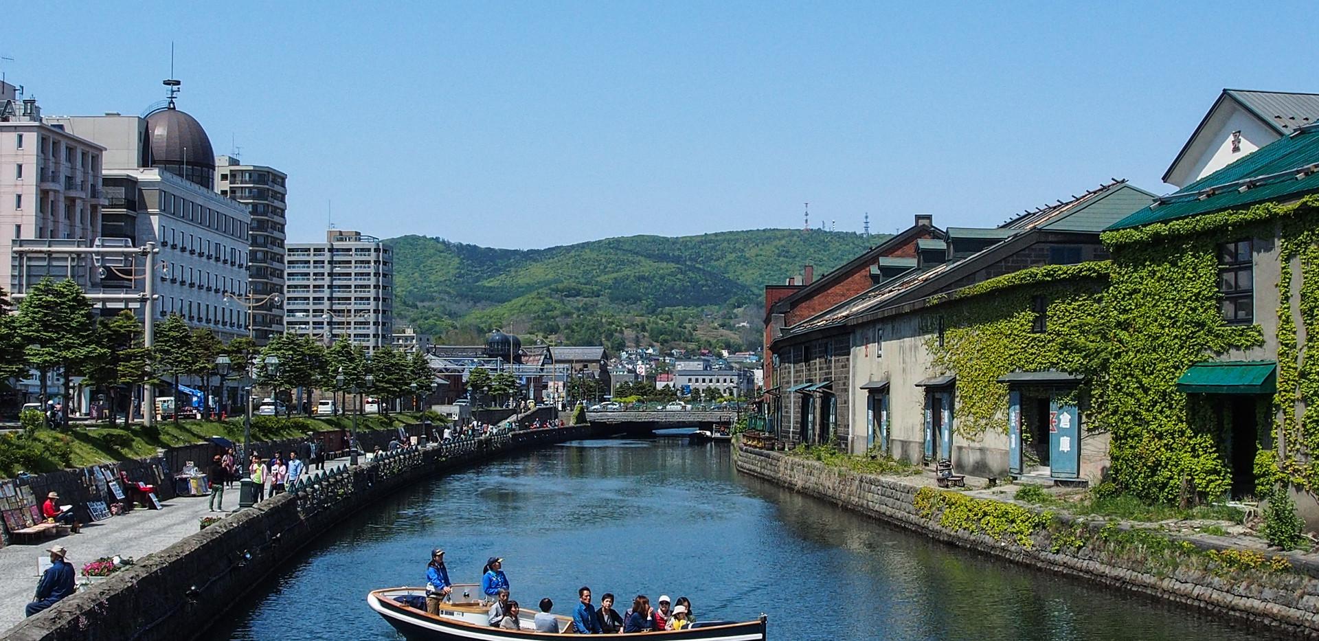 Otaru Canal.jpg