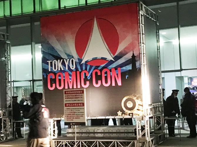 東京コミコン2016に行ってきたよ! part1