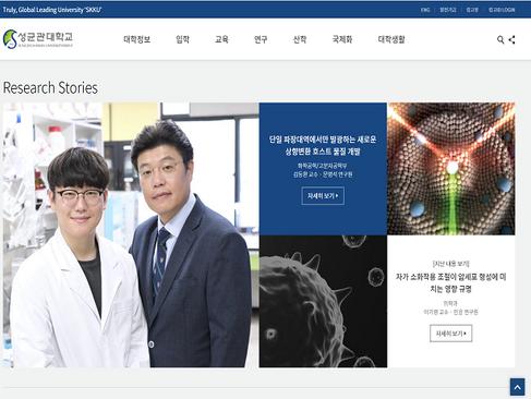 문병석 학생 연구결과 학교 홈페이지 소개