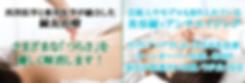 鍼灸・美容鍼のページ