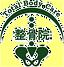 整骨院フランチャイズのロゴ
