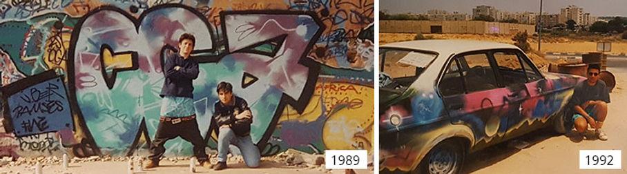 1989 גיא סבאג גרפיטי.jpg