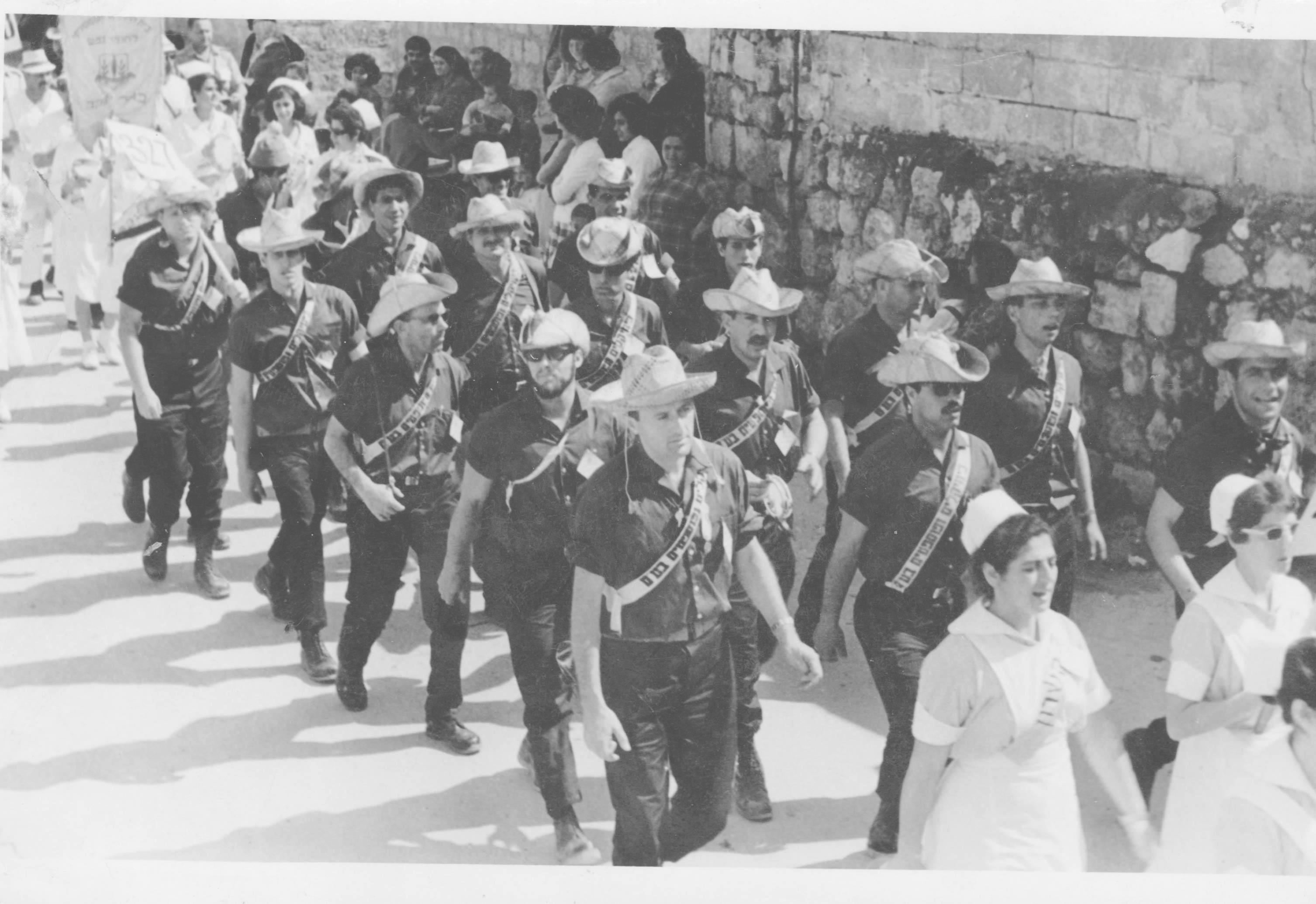 צעדת ירושלים