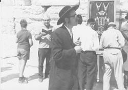 הכותל שנות ה-50