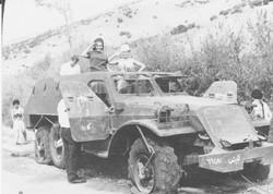 כניסה לירושלים שנות ה-60