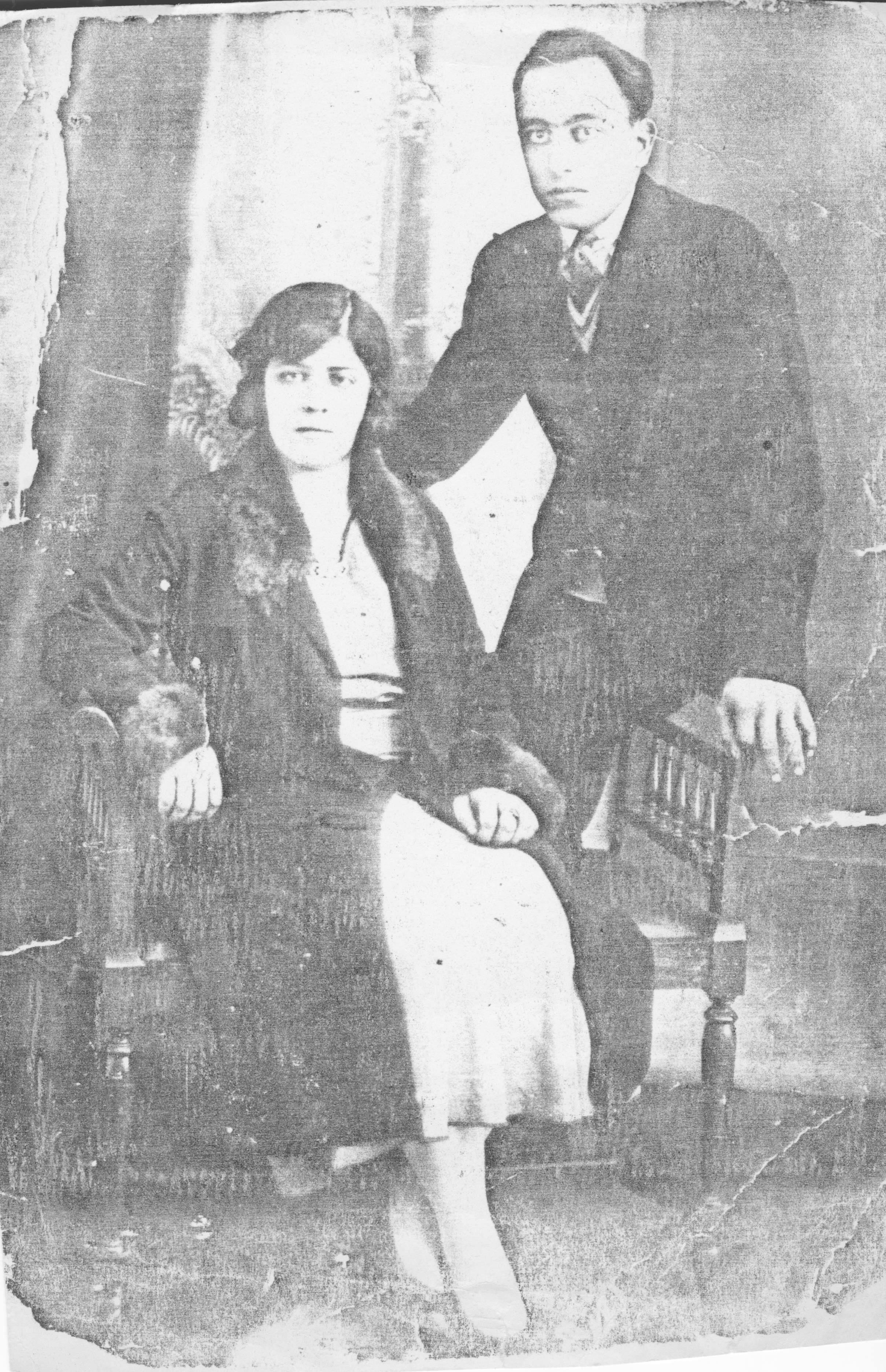 אימא ואבא