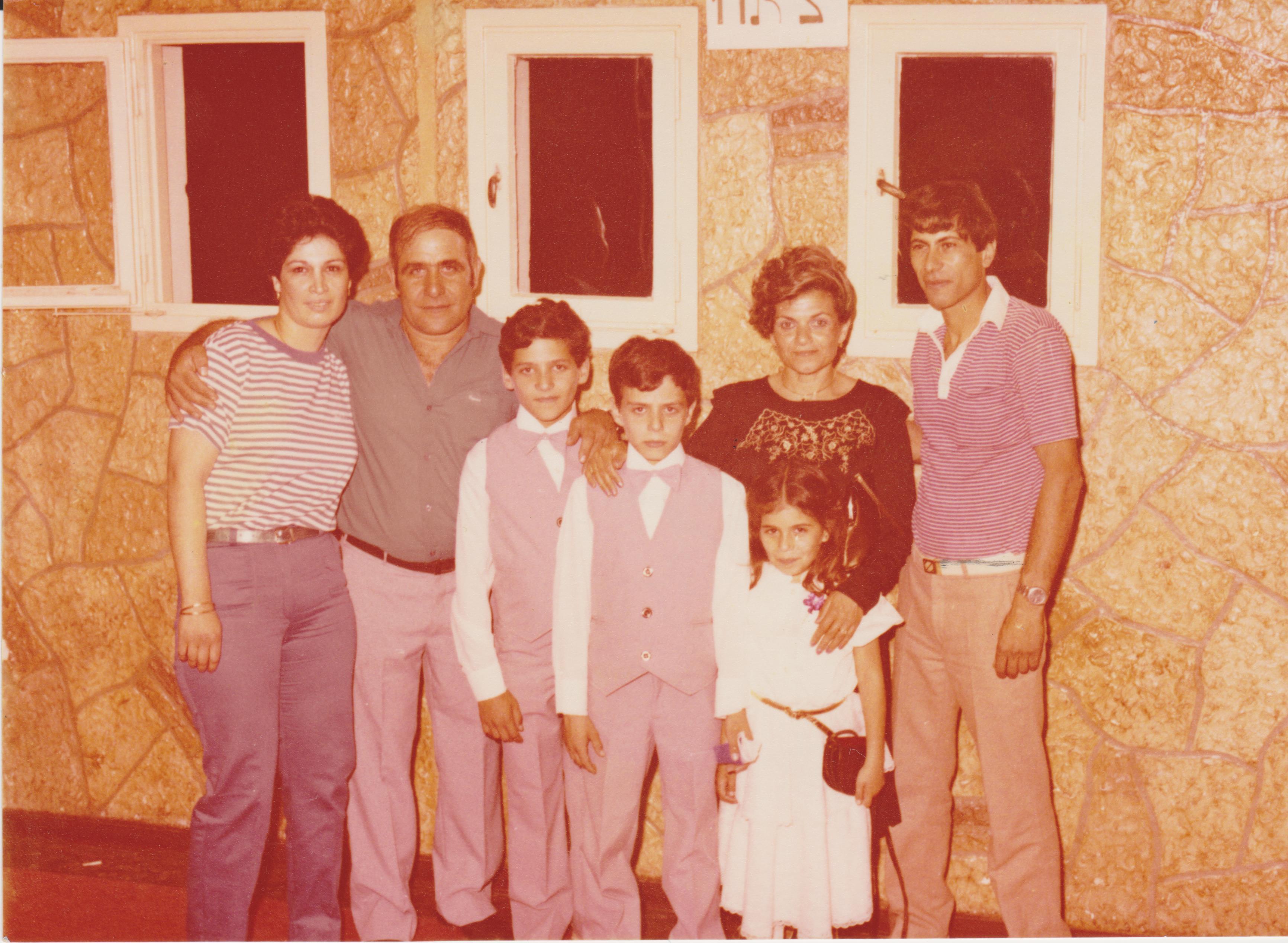 משפחת נחום