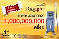 กำจัดขนได้มากกว่า 1,000,000,000 ครั้ง!!  Diolight เลเซอร์กำจัดขนถาวร (พร้อมโปรสุดพิเศษ)