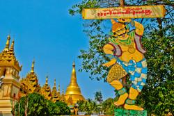 Shwedagon Pagoda, Yangon 2008