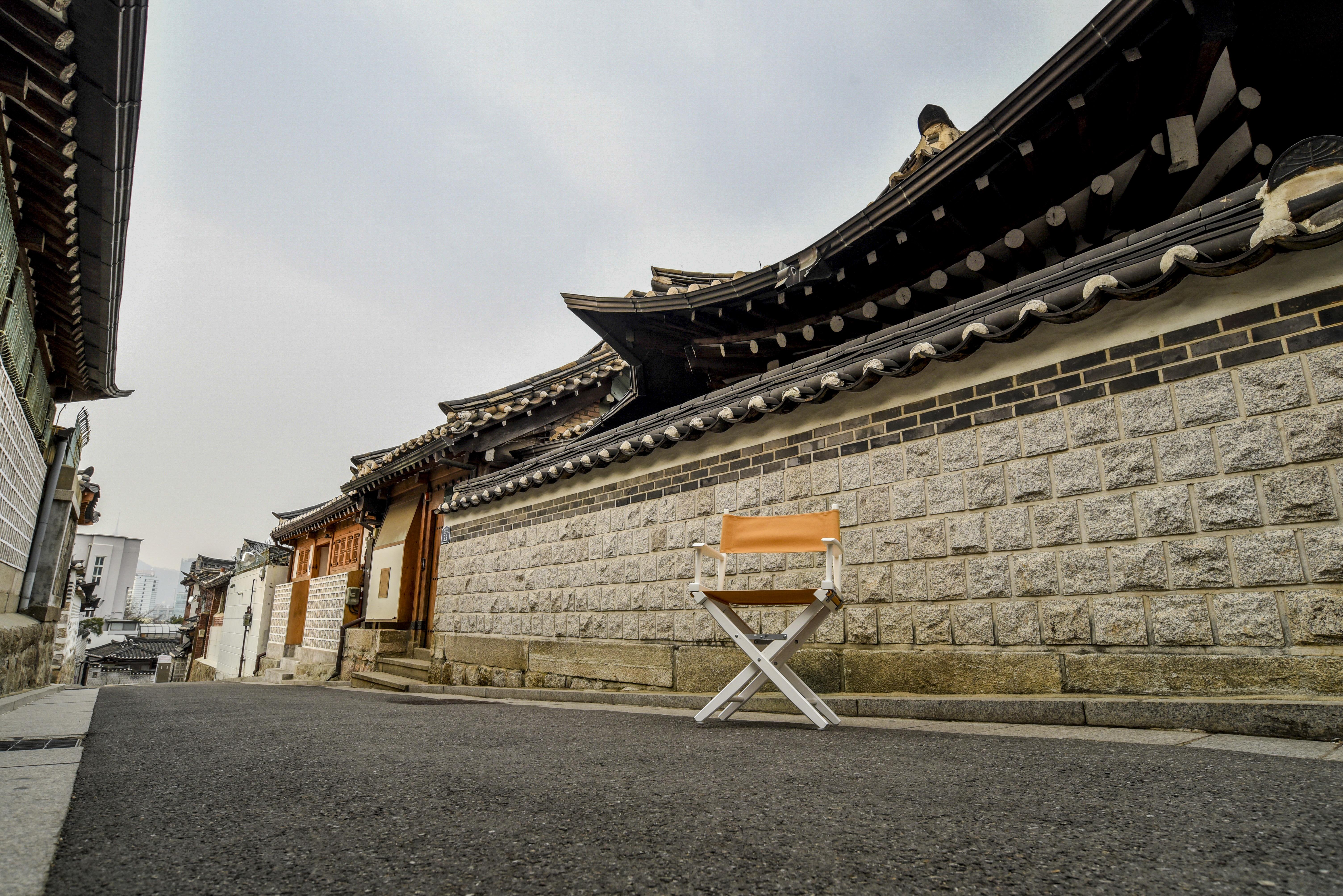 Take Your Seat South Korea