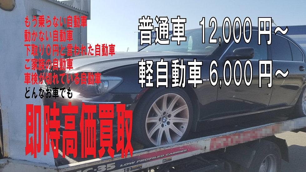 九州リサイクルWEBTOPpics.jpg