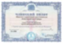 членский билет 1.jpg