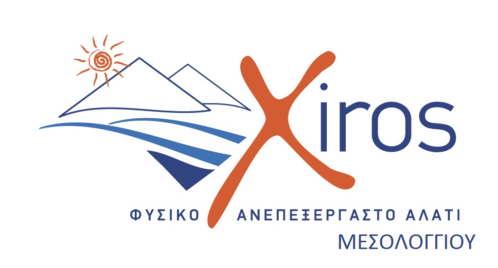 xiroslogo