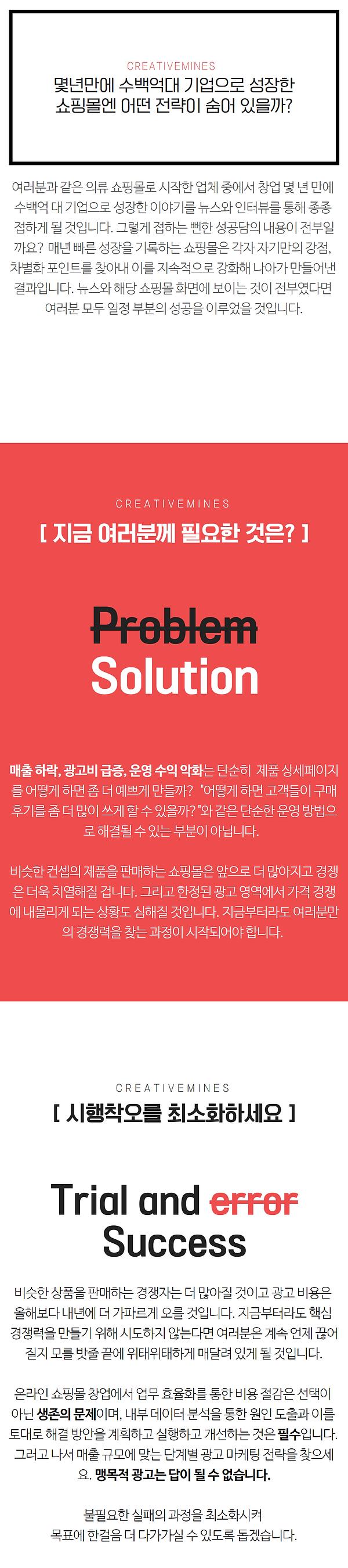 컨설팅랜딩페이지_02.png