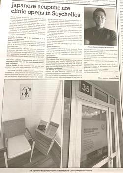 nation news paper