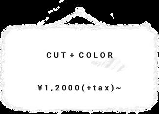 Hanging%2520Sign%2520White%2520_edited_e
