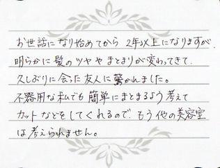 スキャン 1_edited.jpg