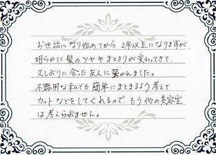 スキャン_edited.jpg