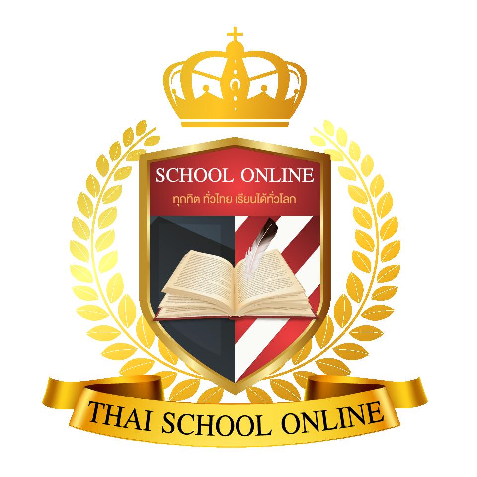 thaischoolonline.png