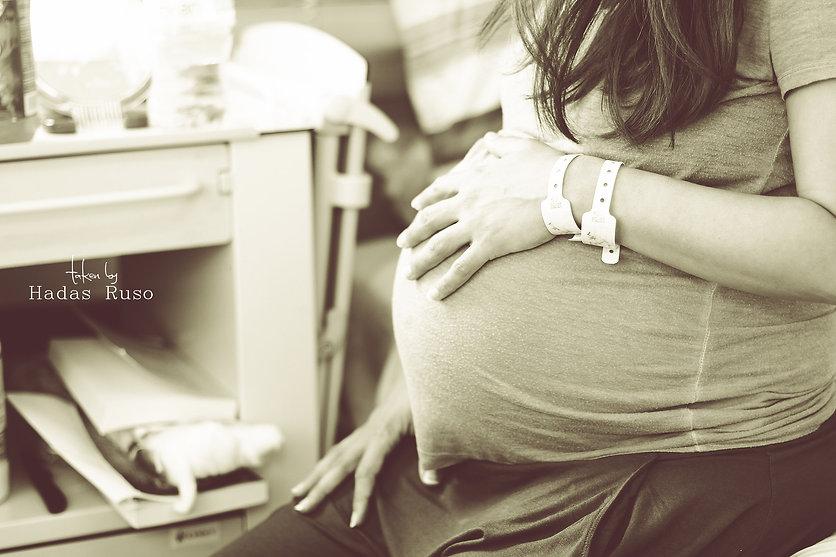 צילום היריון באיכילוב