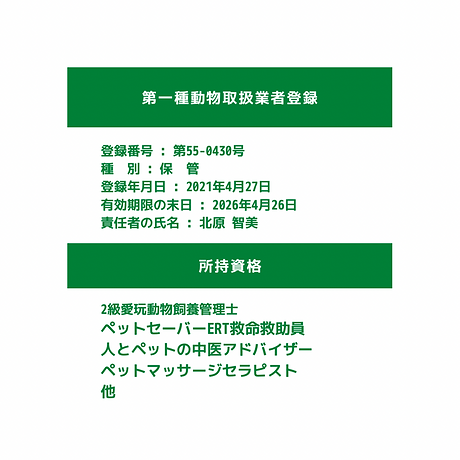 D4842480-F4B9-4C0A-BC44-084FEA382053.png