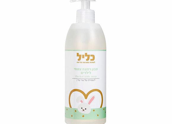 כליל - סבון רחצה צמחי לילדים ותינוקות