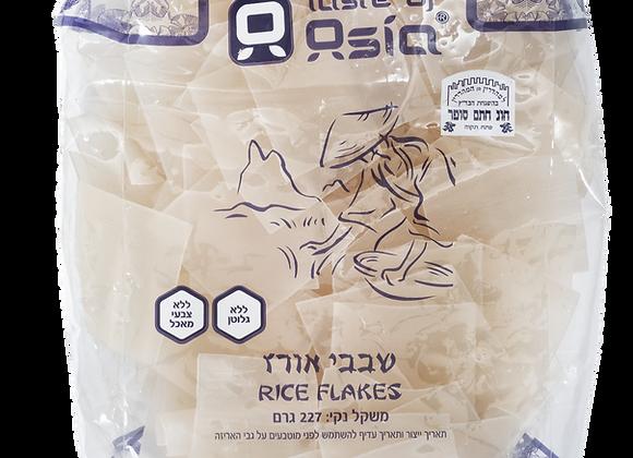 שבבי אורז - טעמי אסיה