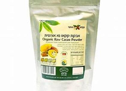 קקאו טבעי - אבקת קקאו נא אורגנית
