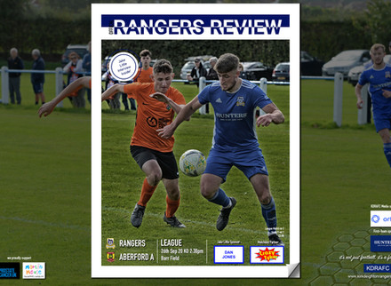 Up Next: Aberford Albion