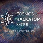 cosmos_hackAtom_pubic.PNG
