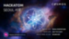 hackatom16_9_updated.png