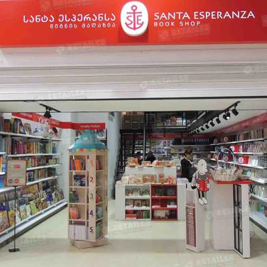 სტელაჟები წიგნების მაღაზიისთვის, Santa Esperanza