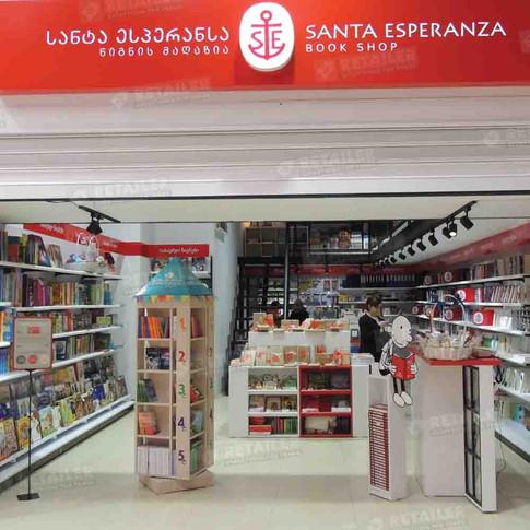 Стеллажи, Santa Esperanza