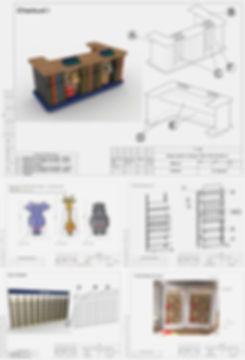 მაღაზიის დიზაინი და პროექტირება ბიბლუსი