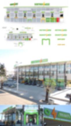 მაღაზიის გარე ფასადის დიზაინი