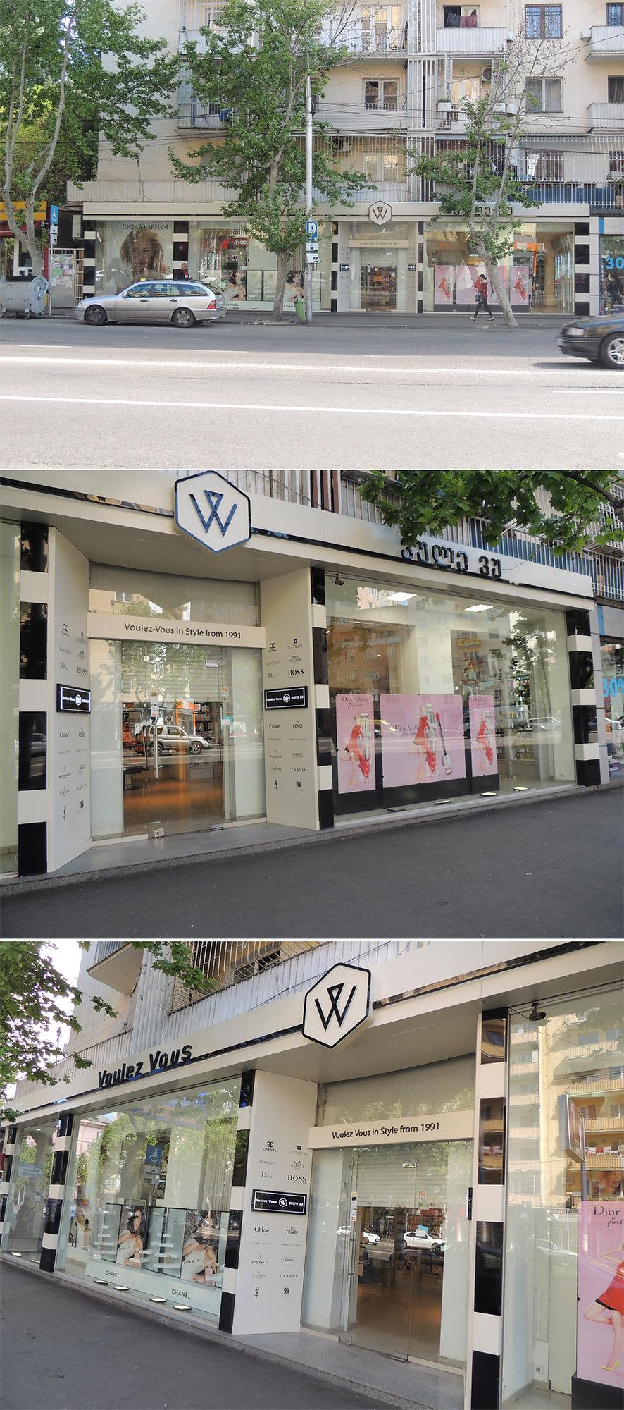 მაღაზიის ფასადის დიზაინი ვულე ვუ