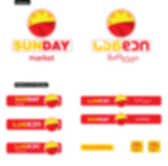 logotype style