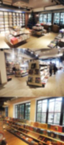 მაღაზიის ინტერიერის გაფორმება