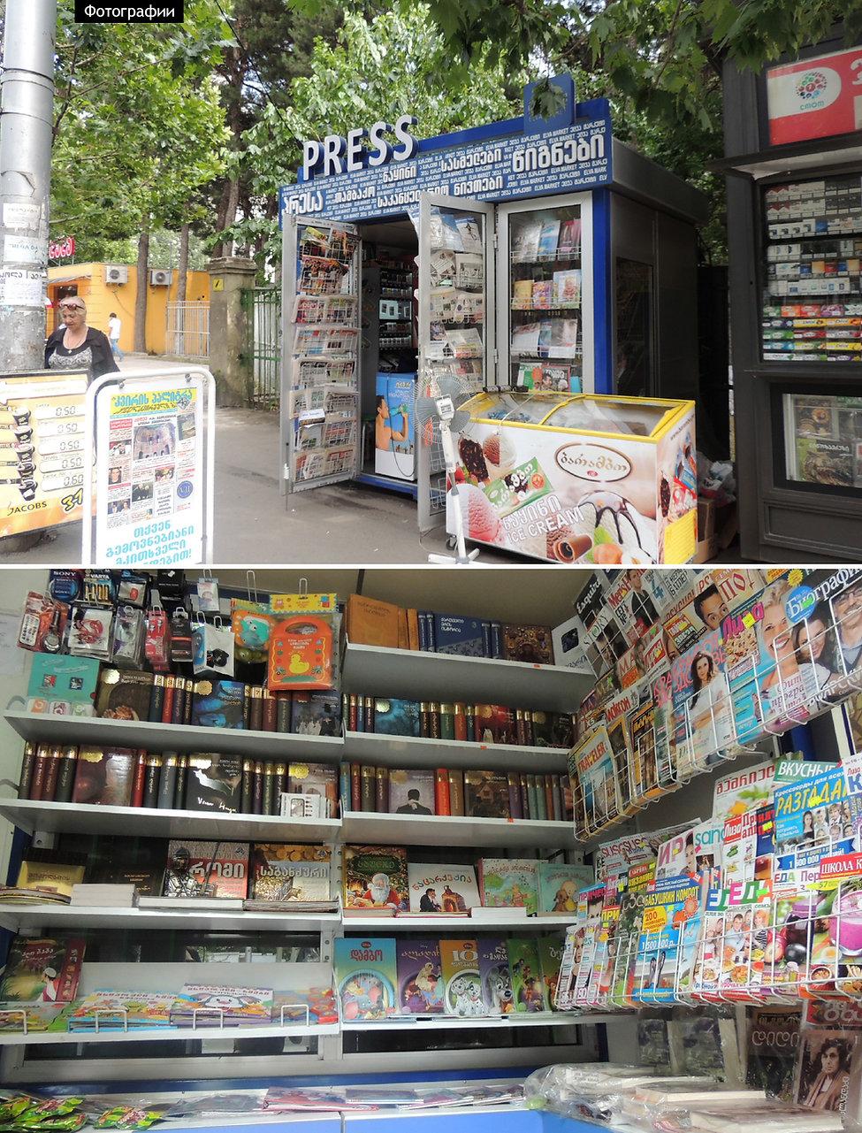 press kiosk проектирование и дизайн