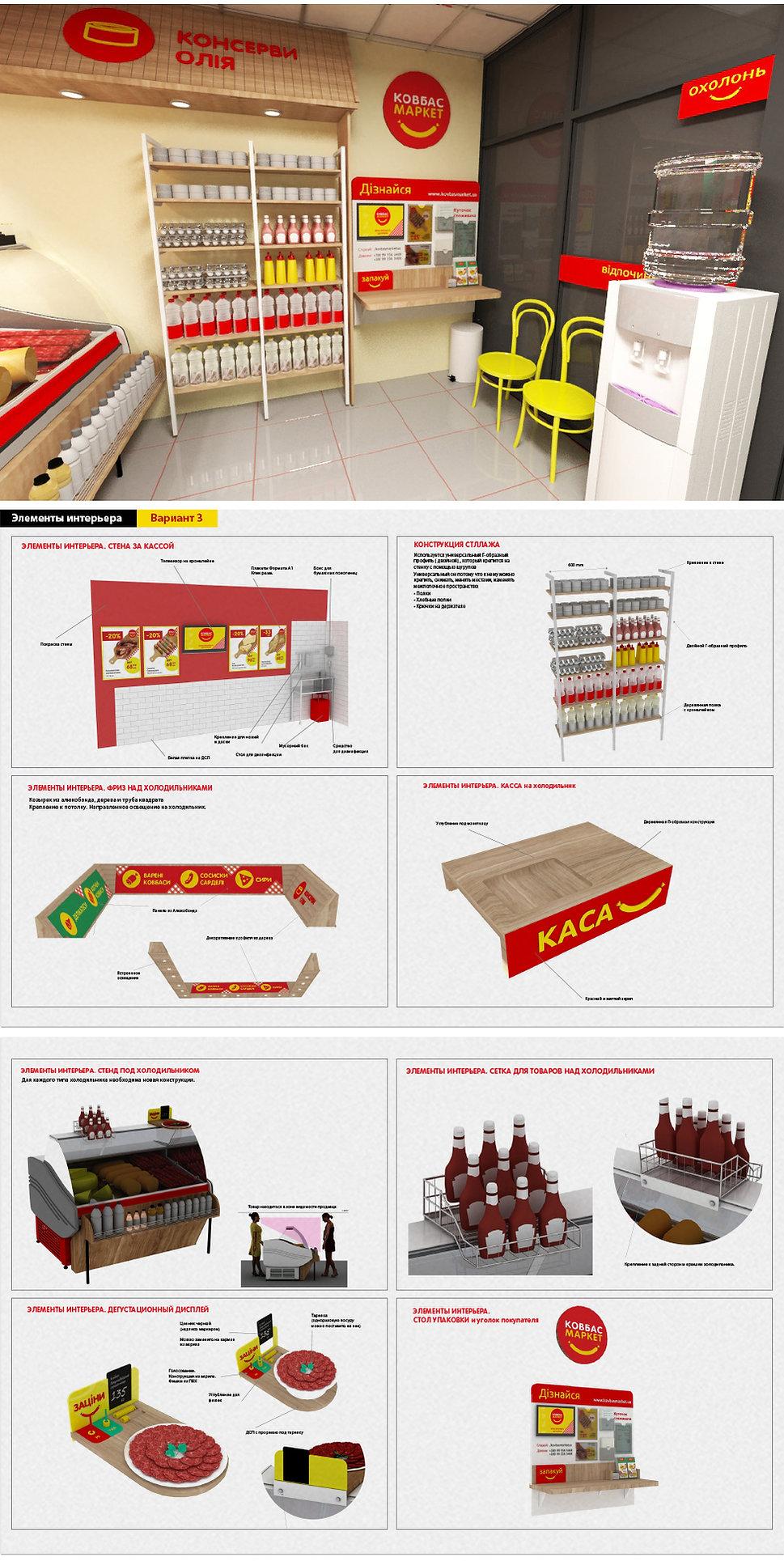 09 magaziis interieris dizaini.jpg