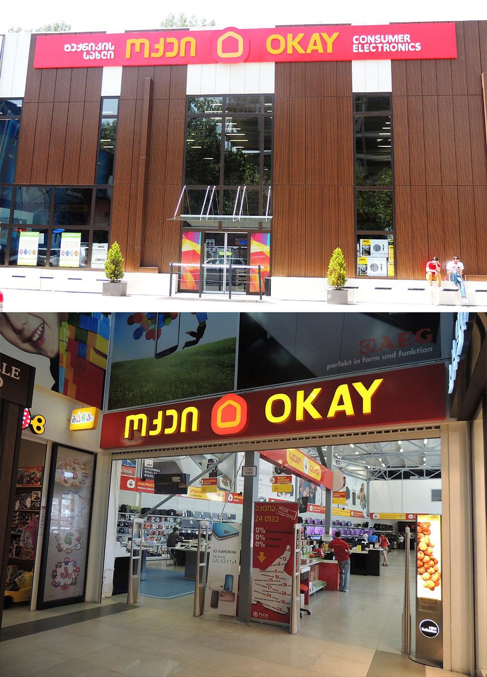 фасад магазина дизайн okay