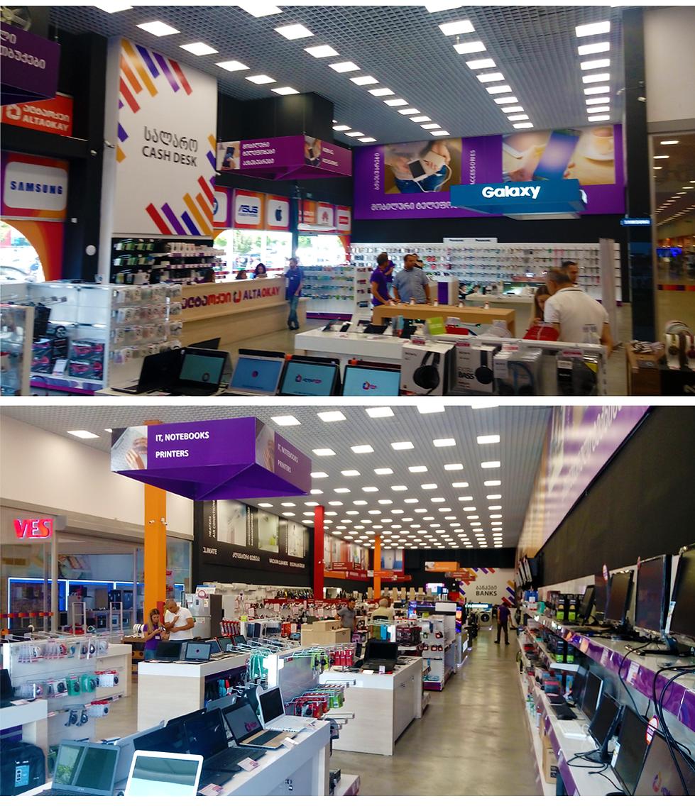 дизайн магазина altaokay