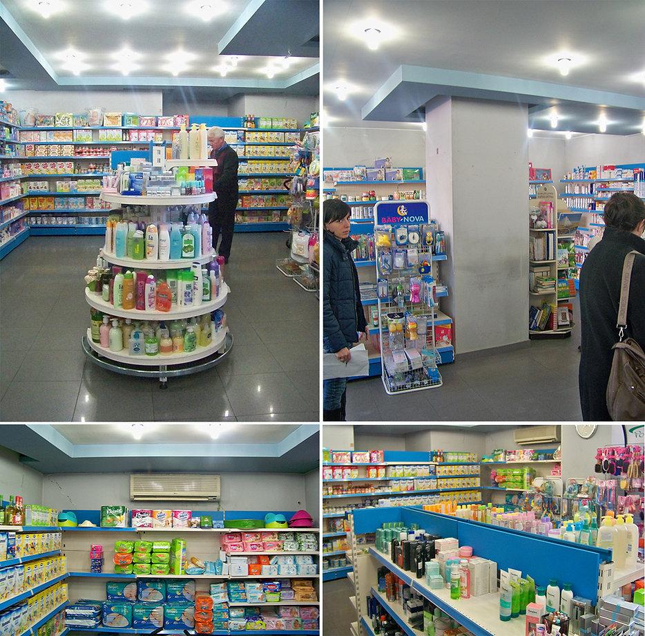 pharmacy planning