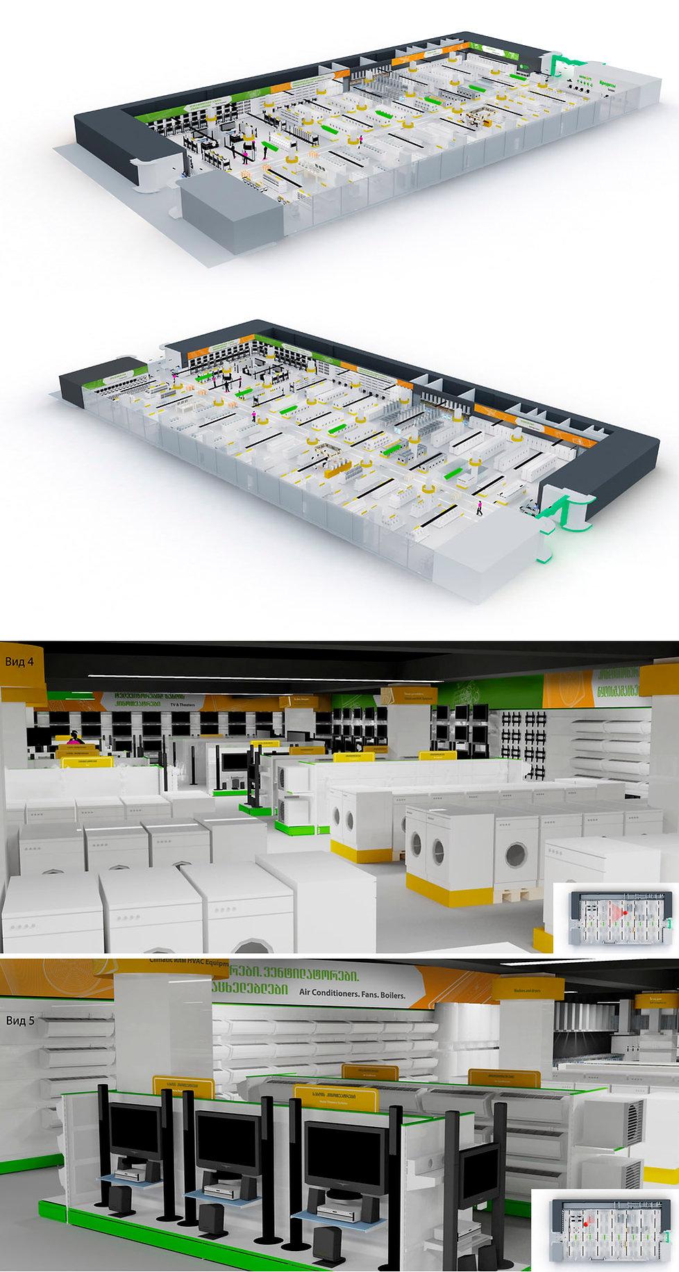 მეტრომარტი მაღაზიის პროექტირება და დიზაინი