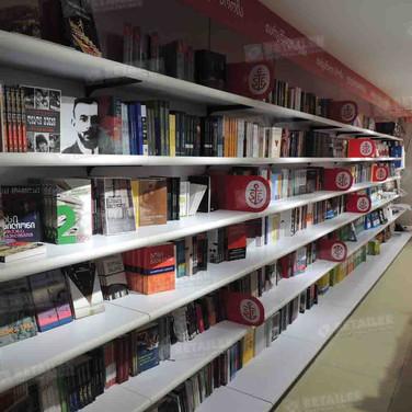 წიგნების თაროები, Santa Esperanza