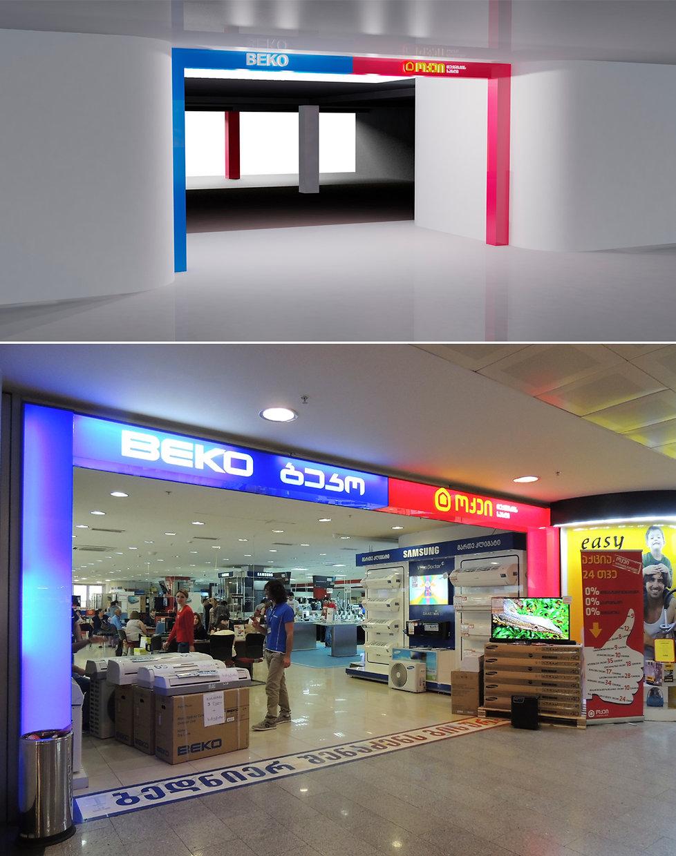 electronics store design